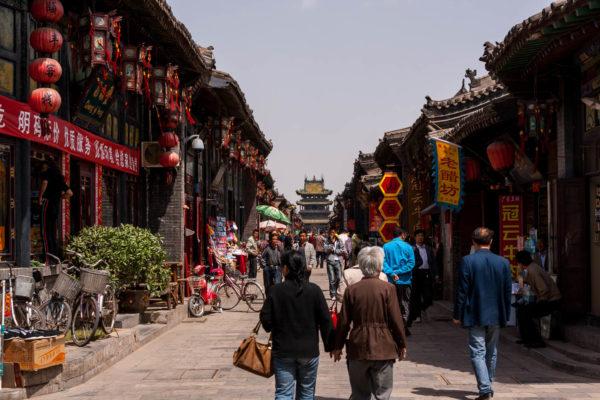 Fußweg, Pingyao, China
