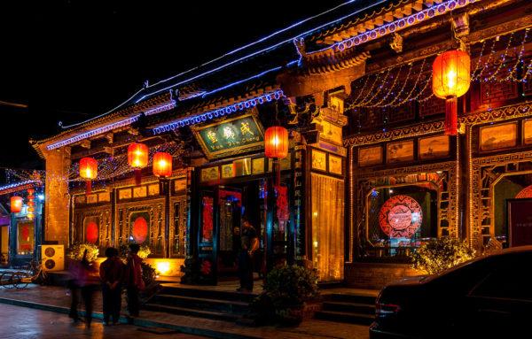 Restaurant, Pingyao, Nacht, China