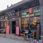 Pingyao – Entspannen in einer chinesischen Kleinstadt