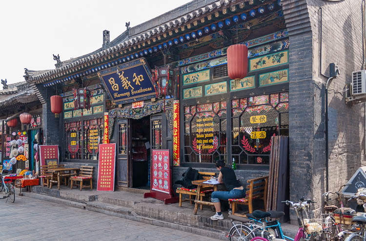 Harmony Hostel, Pingyao, China