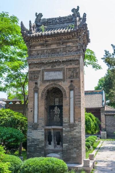 Moschee, Xian, China