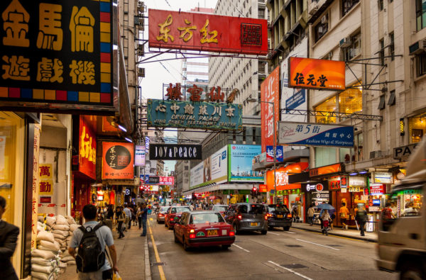 Hongkong, Leuchtreklame, Straße