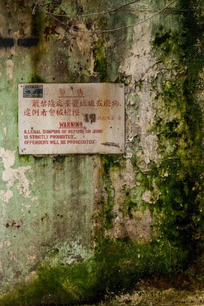 Hongkong, Hinterhof, Schimmel, Wand