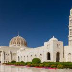 Ein Tag in Muskat im Oman
